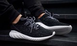 Adidas Tubular Doom Sock Black White CQ0940