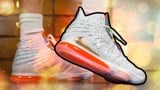 Nike LeBron 17 Future Air CT3843-100