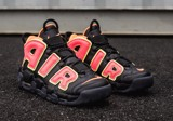 Giày Nike Wmns Air More Uptempo 'Hot Punch' 917593-002