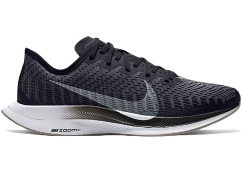 Nike Zoom Pegasus Turbo 2 Black AT8242-001