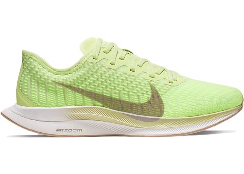 Nike Zoom Pegasus Turbo 2 Lab Green AT8242-300