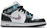 Giày Nike Air Jordan 1 Mid SE GS 'Take Flight' BQ6931-114