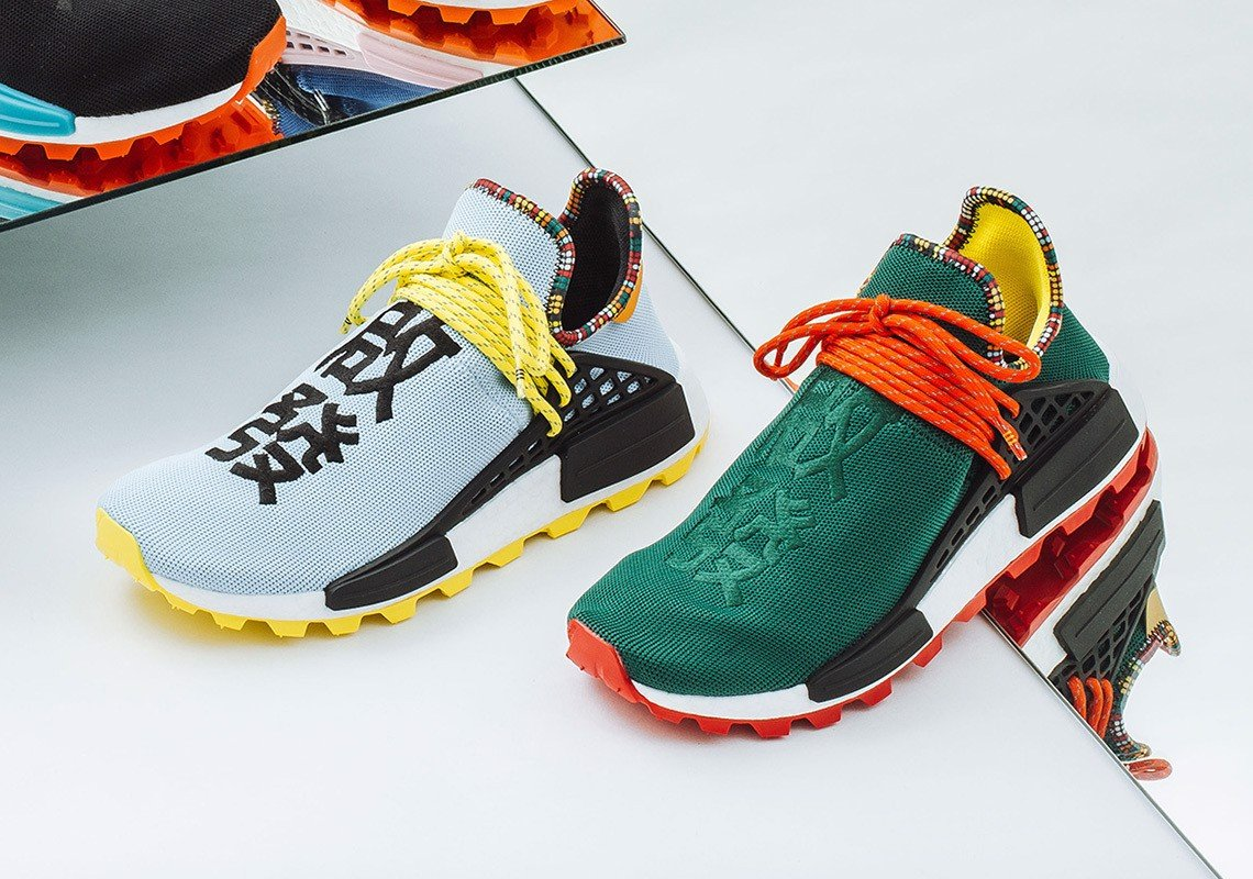 Pharrell Williams x adidas NMD Hu Inspiration 'Asia Exclusive' EE7584