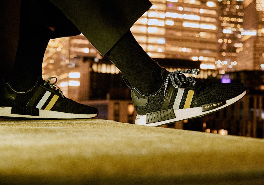 Adidas Shoe Palace x NMD R1 'Gold Trefoil' EH2749