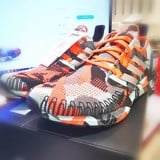 Giày Adidas UltraBoost 20 'Geometric Pack Signal Orange Mint' FV8359