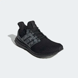 Giày Adidas UltraBoost DNA 'Animal Pack Black Phyton' FZ2733