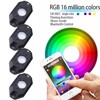 RGB LED ROCK LIGHT KIT (HIGH POWER)