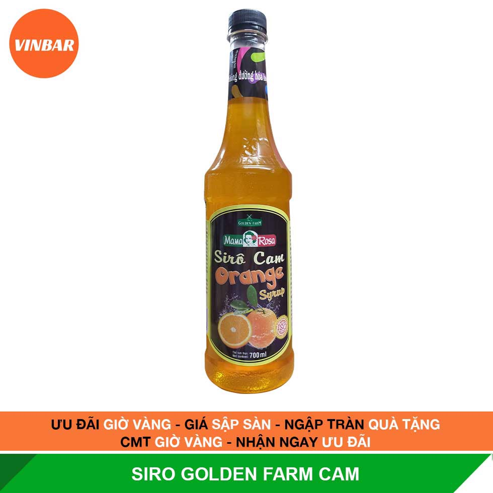 SIRO GOLDEN FARM CAM