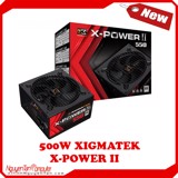 (NEW) Nguồn XIGMATEK X-POWER II 500 (EN41831) - 80PLUS WHITE NEW