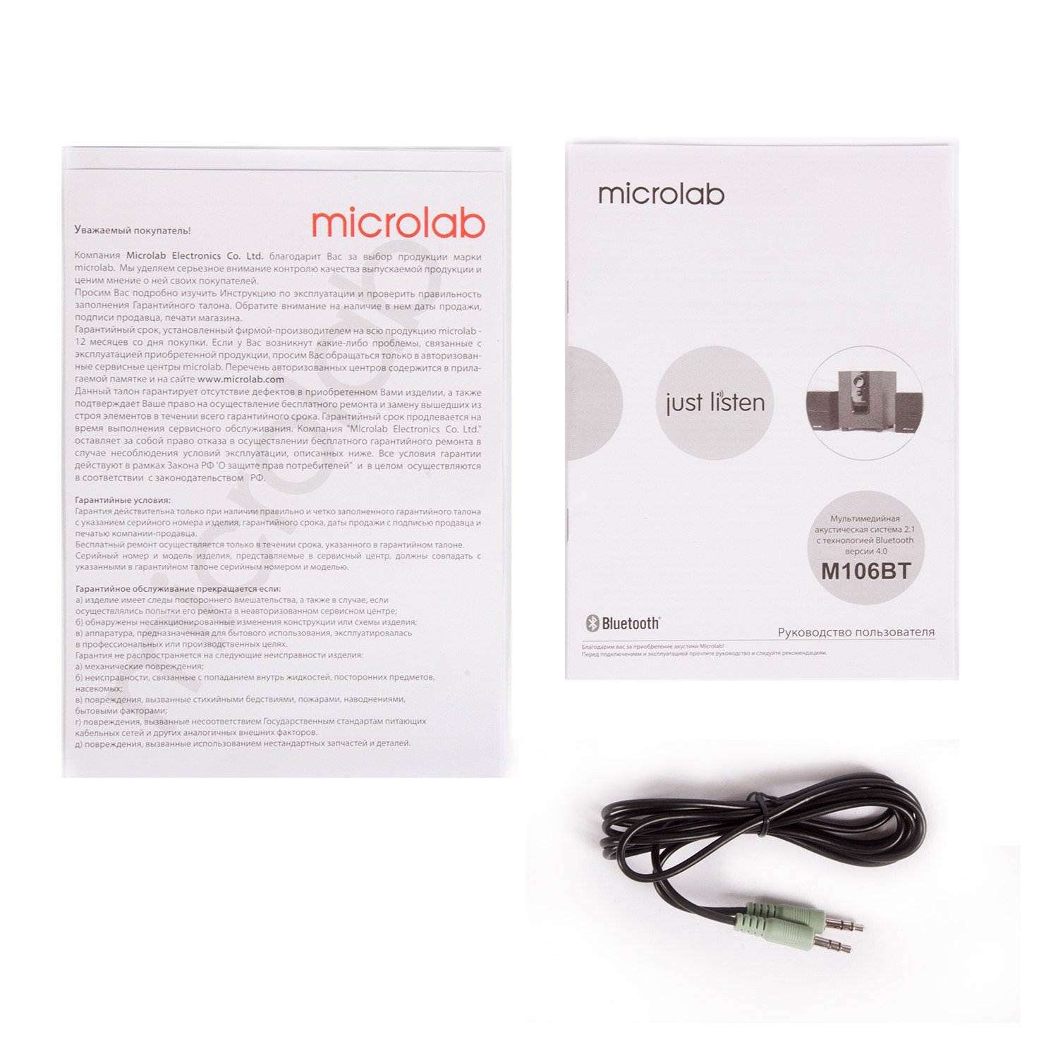 Loa Mirolab M-106BT /2.1 /Bluetooth