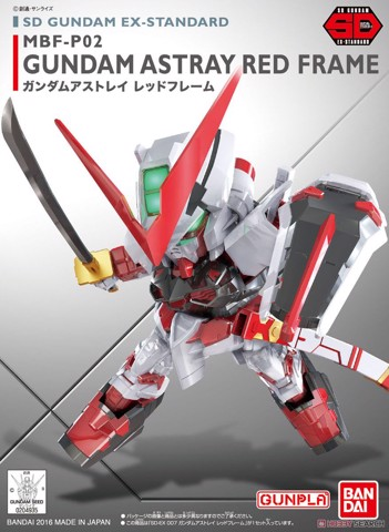 SD Astray Red Frame