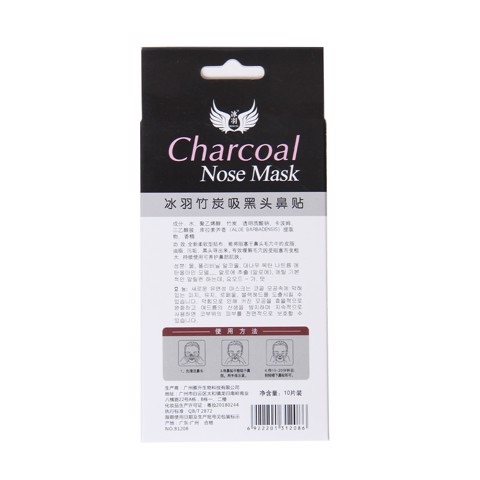 GEL LỘT MỤN THAN TRE CHARCOAL NOSE MASLE 5408 CASC40