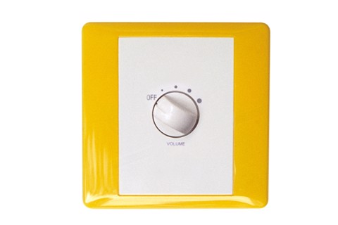 VC61 60W Volume Controller