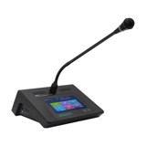 D7201 Full Digital Conference System Host