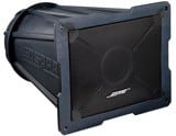 DSP3028A Sound Master Series Huge Horn Speaker