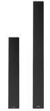 DSP3025B 250W Waterproof Digital Column Speaker