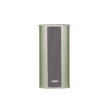 DSP388 Outdoor Waterproof Dual Direction Column Speaker