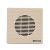 DSP507 0.5W-2W ABS Wall Mount Speaker