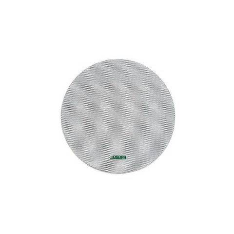 DSP5211C 10W Coaxial Frameless Ceiling Speaker with Cover