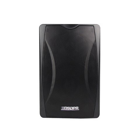 DSP6606B 2x30W Active Stereo Wall Mount Speaker