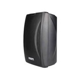 DSP6606 Wall Mounted Active Speaker