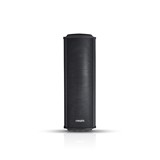 DSP8114B Outdoor waterproof column loudspeaker