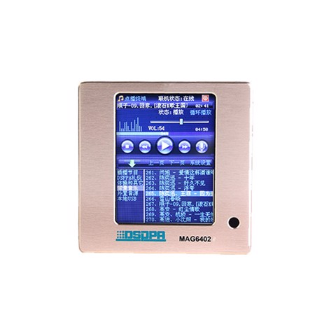 MAG6402 Network PA System On-Demand Terminal