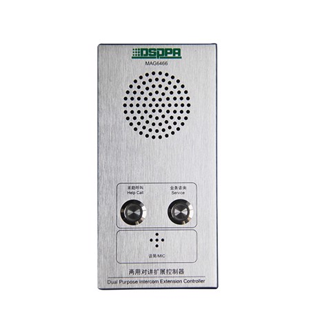 MAG6466 Network Help Intercom Extension Controller