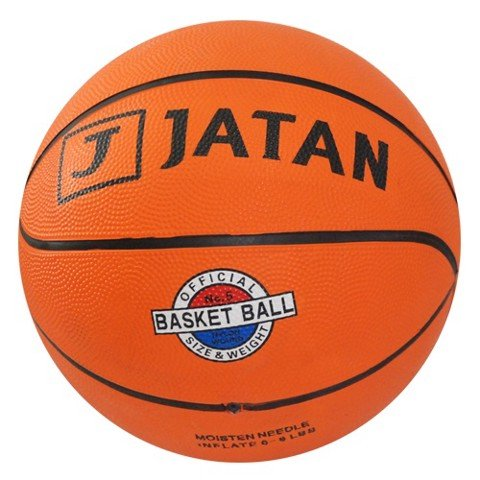 BASKETBALL D1000 SIZE 5
