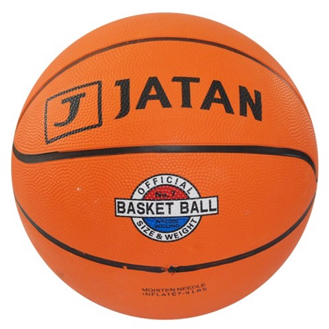 BASKETBALL D2000 SIZE 7