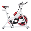 EXERCISE BIKE AM-S1000