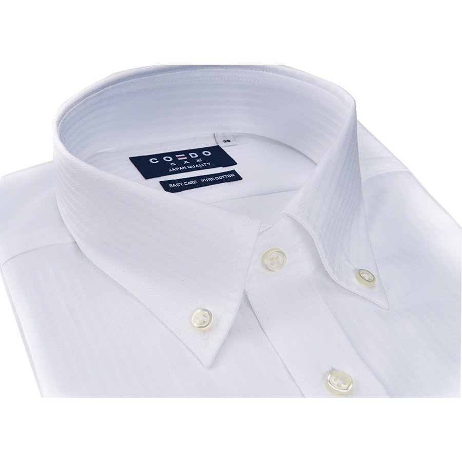 COEDO Button Down Poplin White Pocket