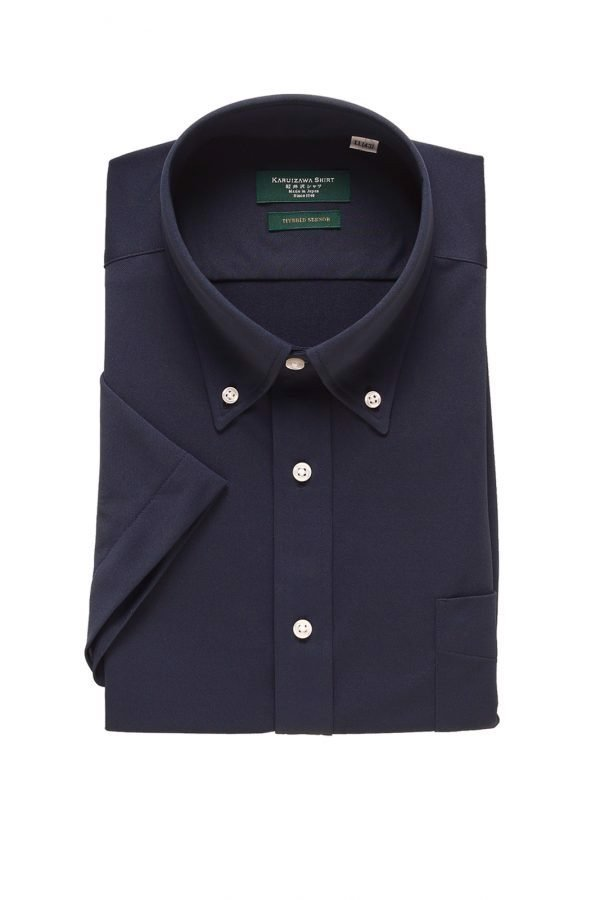 Karuizawa Hybrid Sensor Button Down Navy Plain