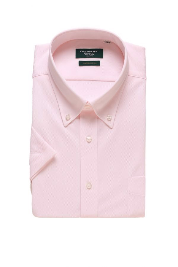 HYBRID SENSOR BUTTON DOWN PINK PLAIN