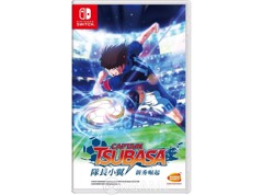 Captain Tsubasa: Rise of New Champions-2ND