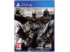Batman Arkham Collection Steelbook Edition - 2ND