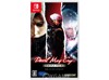 Devil May Cry Triple Pack-2ND