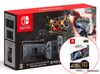 Máy Chơi Game switch [Monster Hunter XX Bundle]