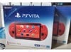 Máy PS Vita Slim HACKED [Metallic Red 32GB] BOX