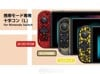 Nintendo Switch D-Pad JoyCon Pokemon -HORI