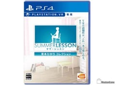 Summer Lesson [PS VR]