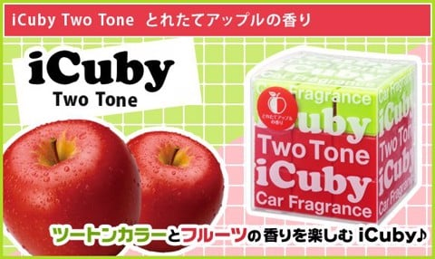 iCuby TWo Tone Garden Fresh-Apple