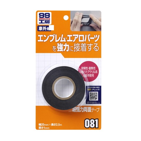 Băng keo dính hai mặt Double Faced Adhesive Tape B-081 Soft99 Japan
