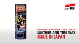 Leather Tire Wax