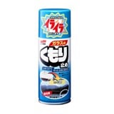 Anti-Fog Spray Soft99