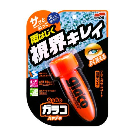 Chai Phủ Nano Kính Xe Ôtô Glaco Roll On Instant Dry G-97 Soft99 - Made In Japan