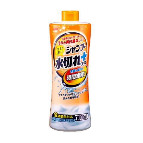 Super Quick Rinsing Soft99 Japan | HẾT HÀNG