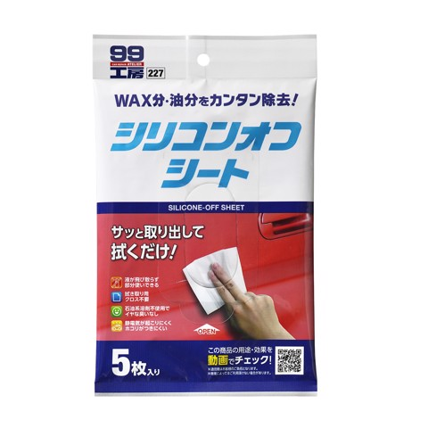 Khăn lau Silicone Off Sheet B-227 Soft99 Japan
