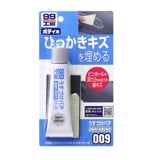 Body Putty Silver Metallic