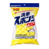 Wash sponge Pro C-96 Soft99 Japan